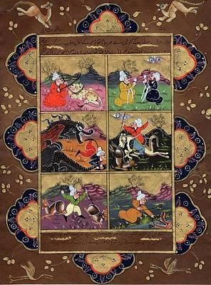 Persian Miniature Painting - Persian Style Art Illuminated Manuscript Handmade Islamic Calligraphy Painting by ArtnIndia