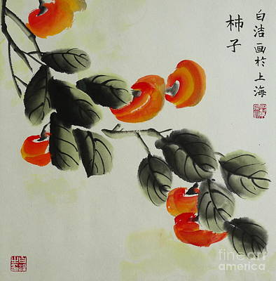 Chinese Market Painting - Persimmon Twig by Birgit Moldenhauer