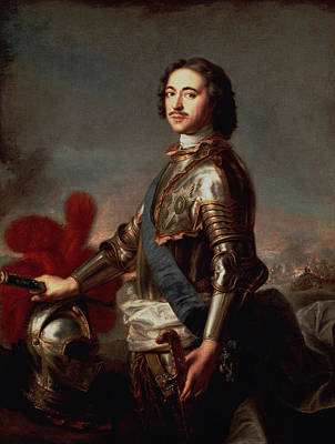 Peter Painting - Peter The Great Portrait by War Is Hell Store