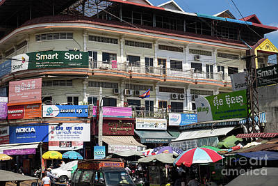 Photograph - Phnom Penh Shophouse Apartments 02 by Rick Piper Photography