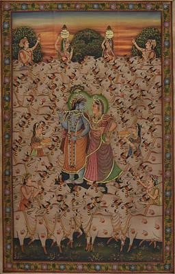 Rajasthani Painting - Pichwai 125 by Pichwai Pichvai Pichhavai Pitchwai