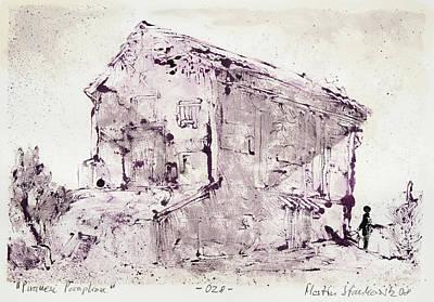 Painting - Piranesi Paraphrase No. 28 - Tempio Delle Camene by Martin Stankewitz