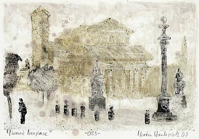 Painting - Piranesi Paraphrase No. 33 - Basilica Of San Lorenzo Fuori Le Mura by Martin Stankewitz