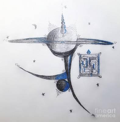 Planetary Axis Art Print
