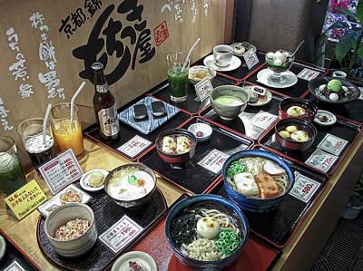 Plastic Food Display - Kyoto Japan Art Print