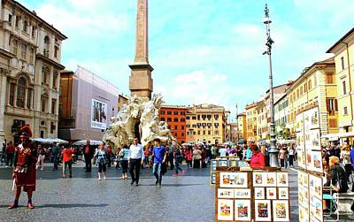 Painting - Plaza De Roma by Janice Aponte