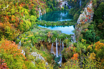 Plitvice Lakes In Croatia Art Print