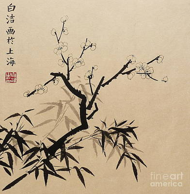 Plum Blossom With Bamboo - Ink Art Print