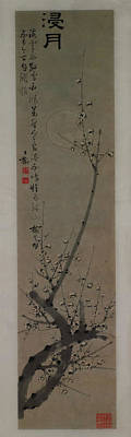 On Silk Painting - Plum Blossoms In Moonlight by Tong Yu