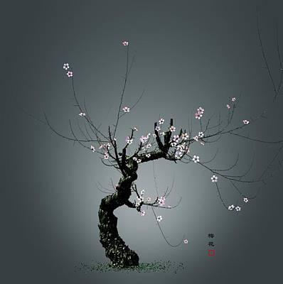 Digital Art - Plum Flower 0204 by GuoJun Pan