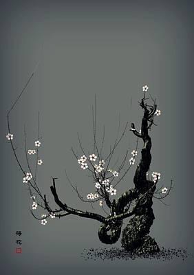 Digital Art - Plum Flower 3 by GuoJun Pan