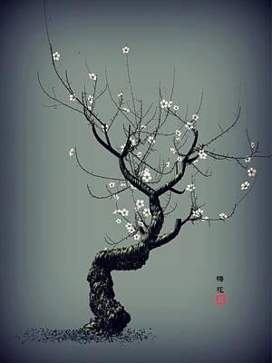 Digital Art - Plum Flower by GuoJun Pan