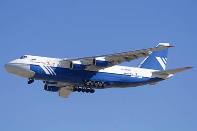 Polet Antonov An-124 Ra-82080 Landing Phoenix-mesa Gateway Airport January 14  Art Print by Brian Lockett