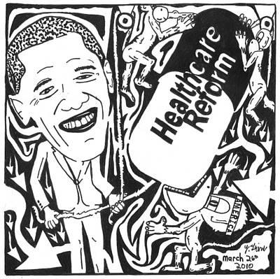 Team Of Monkeys Drawing - Political Maze Cartoon On Obamacare by Yonatan Frimer Maze Artist
