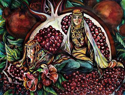 Mixed Media - Pomegranate by Anna Duyunova