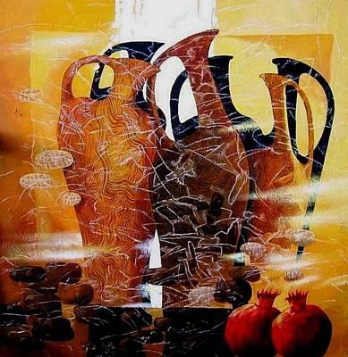 Pomegranates Art Print by Yelena Revis