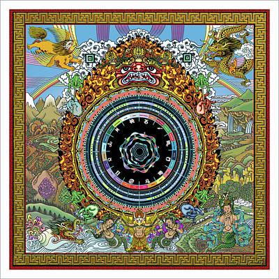 Pons Pulse Mandala Working Art Print by Mark Myers