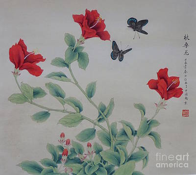Fauna Painting - Poppy With Butterfly by Birgit Moldenhauer