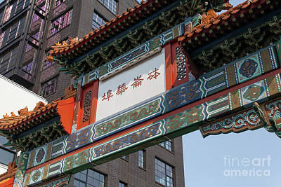 Photograph - Portland Chinatown Portland Oregon 5d3446 by Wingsdomain Art and Photography