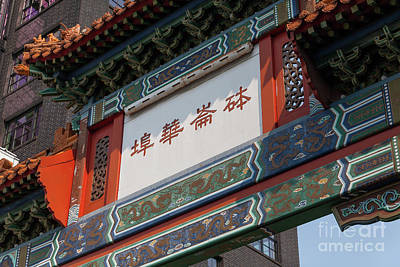 Photograph - Portland Chinatown Portland Oregon 5d3447 by Wingsdomain Art and Photography