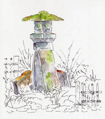 Painting - Portland Japanese Garden Lantern by Pat Katz