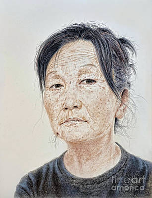 Mixed Media - Portrait Of A Chinese Woman With A Mole On Her Chin by Jim Fitzpatrick
