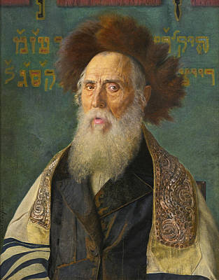 Painting - Portrait Of A Rabbi 3 by Isidor Kaufmann