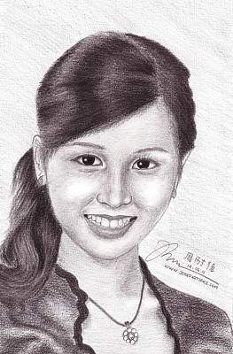 Natasha Drawing - Portrait Of Natasha Benita by Joned Rahadian