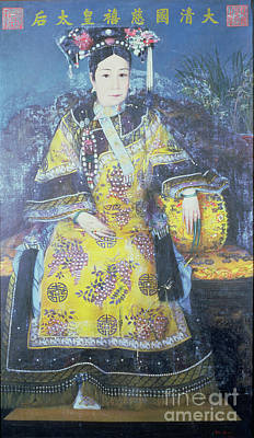 Silk Painting - Portrait Of The Empress Dowager Cixi by Chinese School