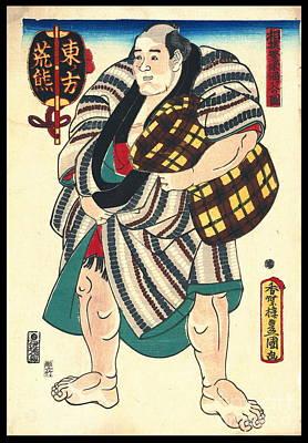 Photograph - Portrait Sumo Wrestler 1847 by Padre Art