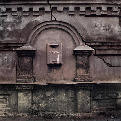 Photograph - Postbox #0004 by Andrey Godyaykin