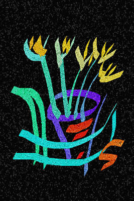 Digital Art - Pot Of Yellow Flowers by Shelli Fitzpatrick