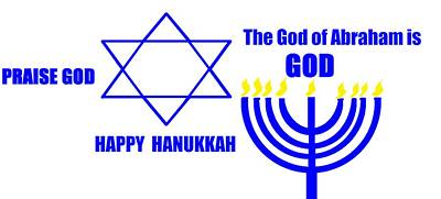 Digital Art - Praise God, Happy Hanukkah by Linda Velasquez