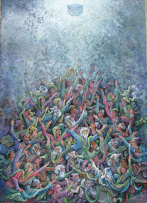 Painting - Praise by Reza Badrossama