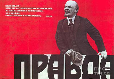 Pravda: Communist Poster Print by Granger