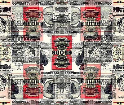 Lenin Digital Art - Pravda 2 by Rudolph Horvath