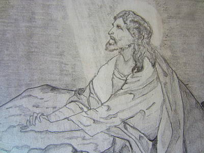 Pencil Drawing Of Jesus Painting - Praying Jesus by Scott Murphy