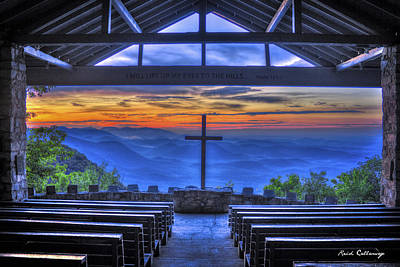 Landscapes Royalty-Free and Rights-Managed Images - Pretty Place Chapel Sunrise 777 Smoky Mountains Landscape Art by Reid Callaway