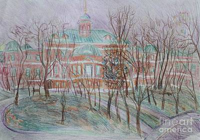 Drawing - Prince Gagarin Mansion In Moscow by Anna Yurasovsky