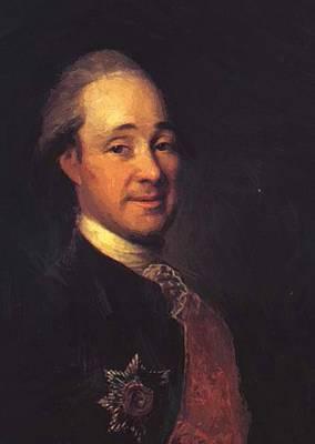 Prince Mikhail Shcherbatov 1781 Art Print