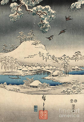 Trees In Snow Drawing - Print From The Tale Of Genji by Hiroshige