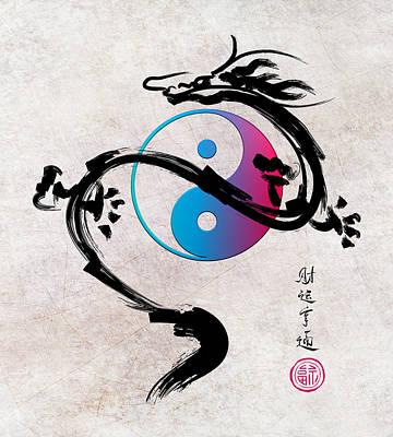 Good Luck Digital Art - Prosperity Yin Yang Dragon by Daniel Hagerman