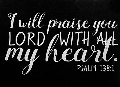 Psalm 138 1 Scripture Verses Bible Art Art Print