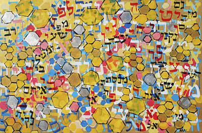 Painting - Psalm 19 Honeycomb 201756 by Alyse Radenovic