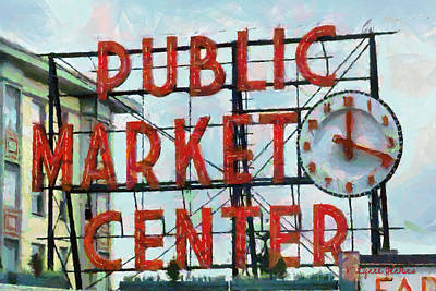 Public Market Center Art Print