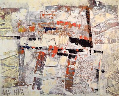 Painting - Puerto Madero by Olga Shagina