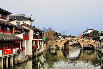 Photograph - Puhuitang River Bridge Qibao - Shanghai China by Christine Till
