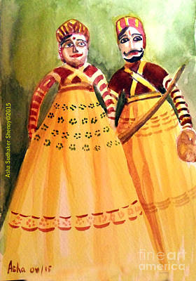 Painting - Puppets Of India by Asha Sudhaker Shenoy