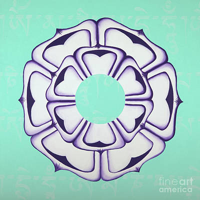 Painting - Purple Lotus Mandala With Quan Yin Mantra by Nancy Fritz