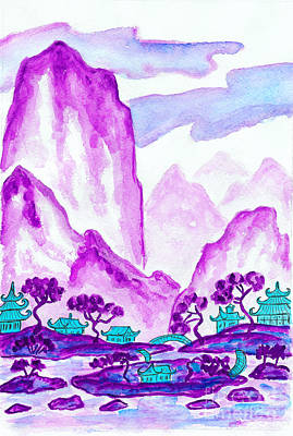 Painting - Purple Mountains, Painting by Irina Afonskaya